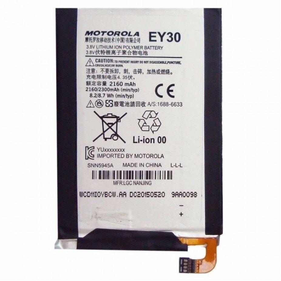 Troca de Bateria Moto X2 (XT1097) Original
