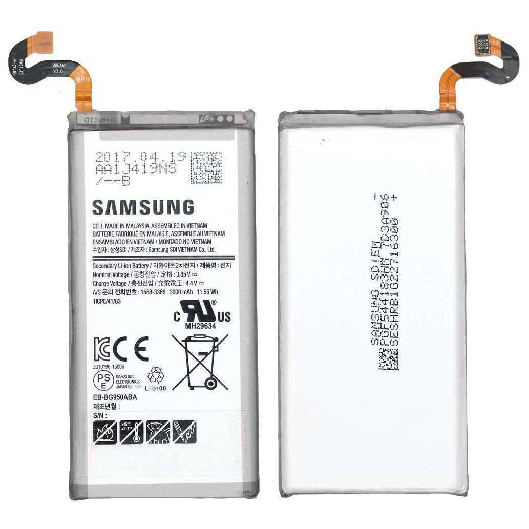 Troca de Bateria S8 (G950) Original