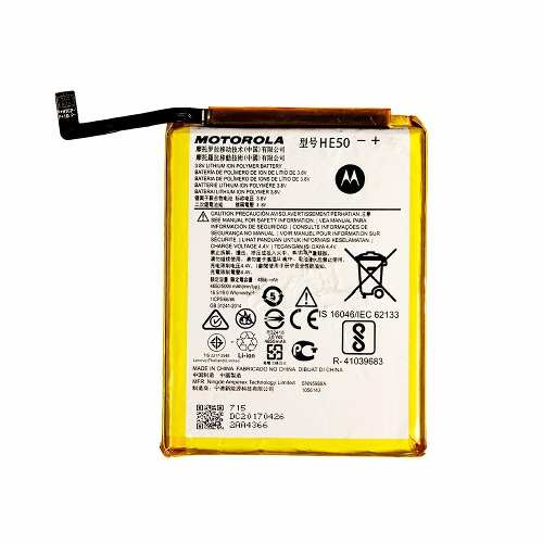 Troca de Bateria E4 Plus (XT1773) Original