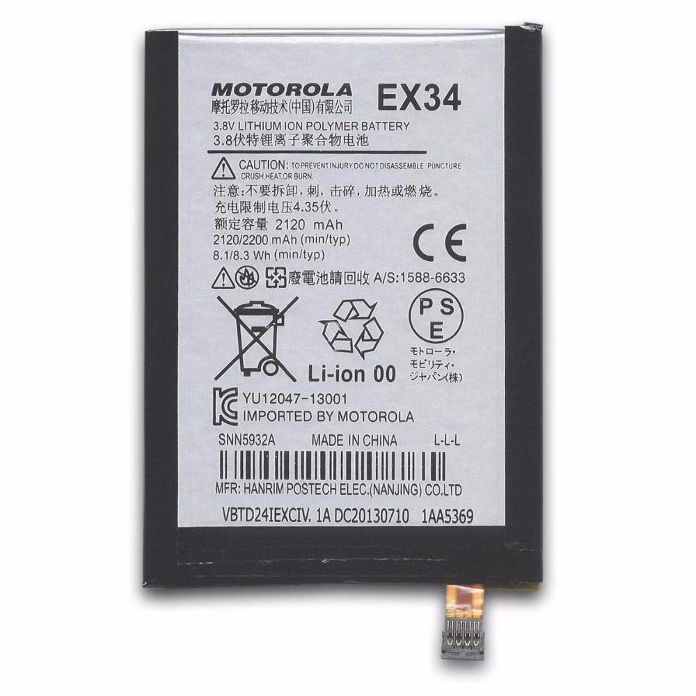 Troca de Bateria Moto X1 (XT1058) Original