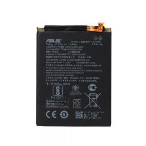 Troca de Bateria Zenfone 3 Max (ZC520TL) Original